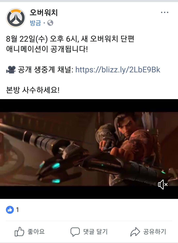 Screenshot_20180820-220851_Facebook.jpg