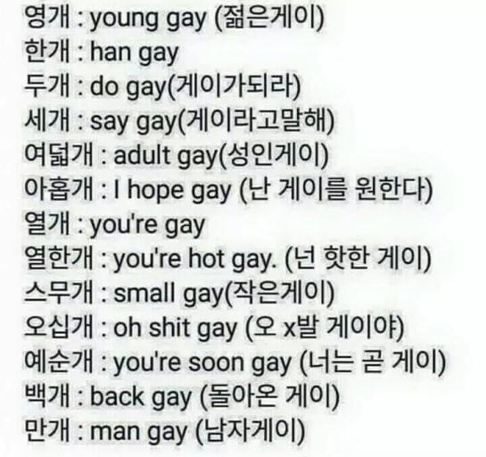 외국인이 한글 숫자 세는 방법