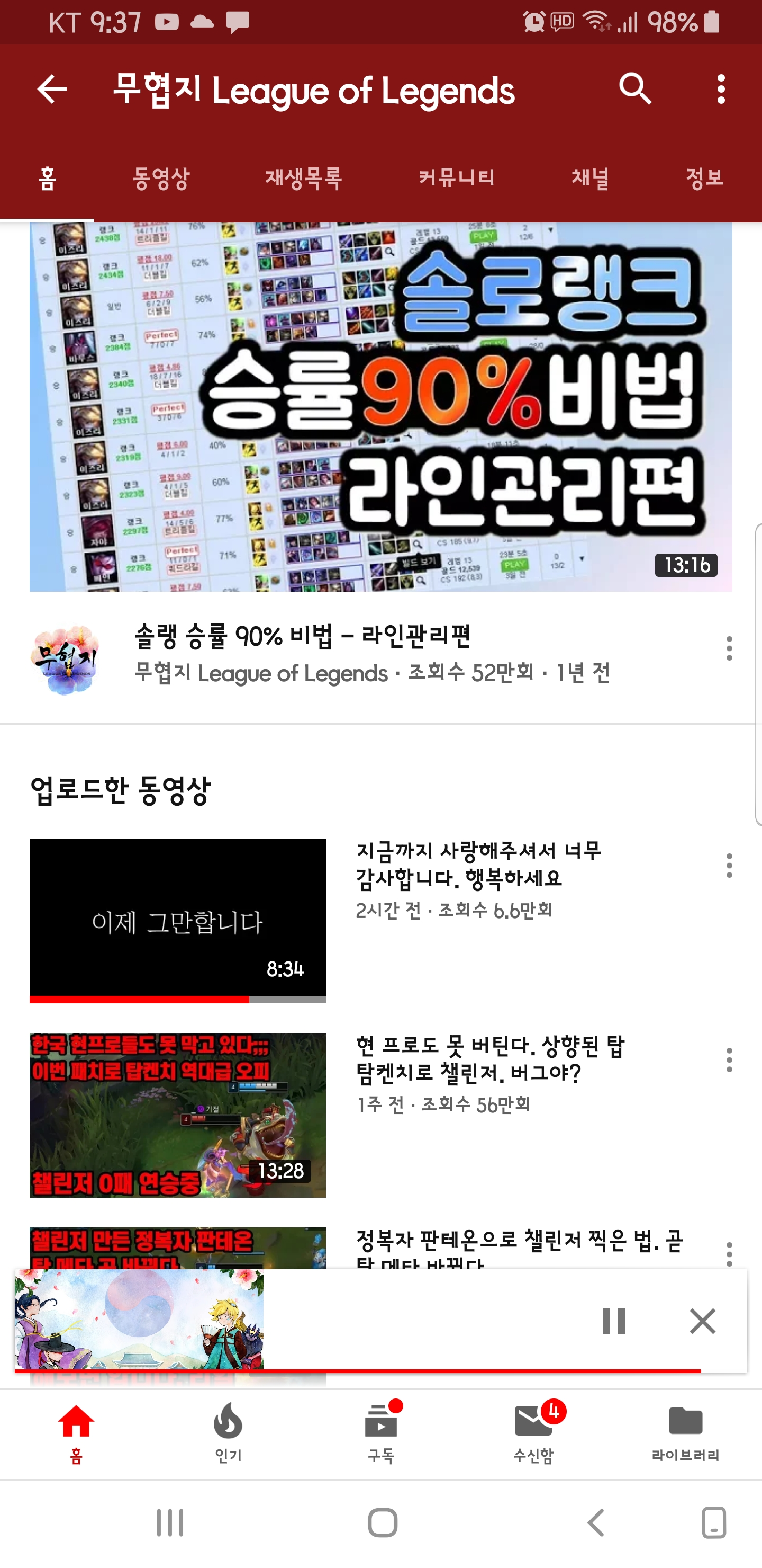 Screenshot_20190515-213728_YouTube.jpg