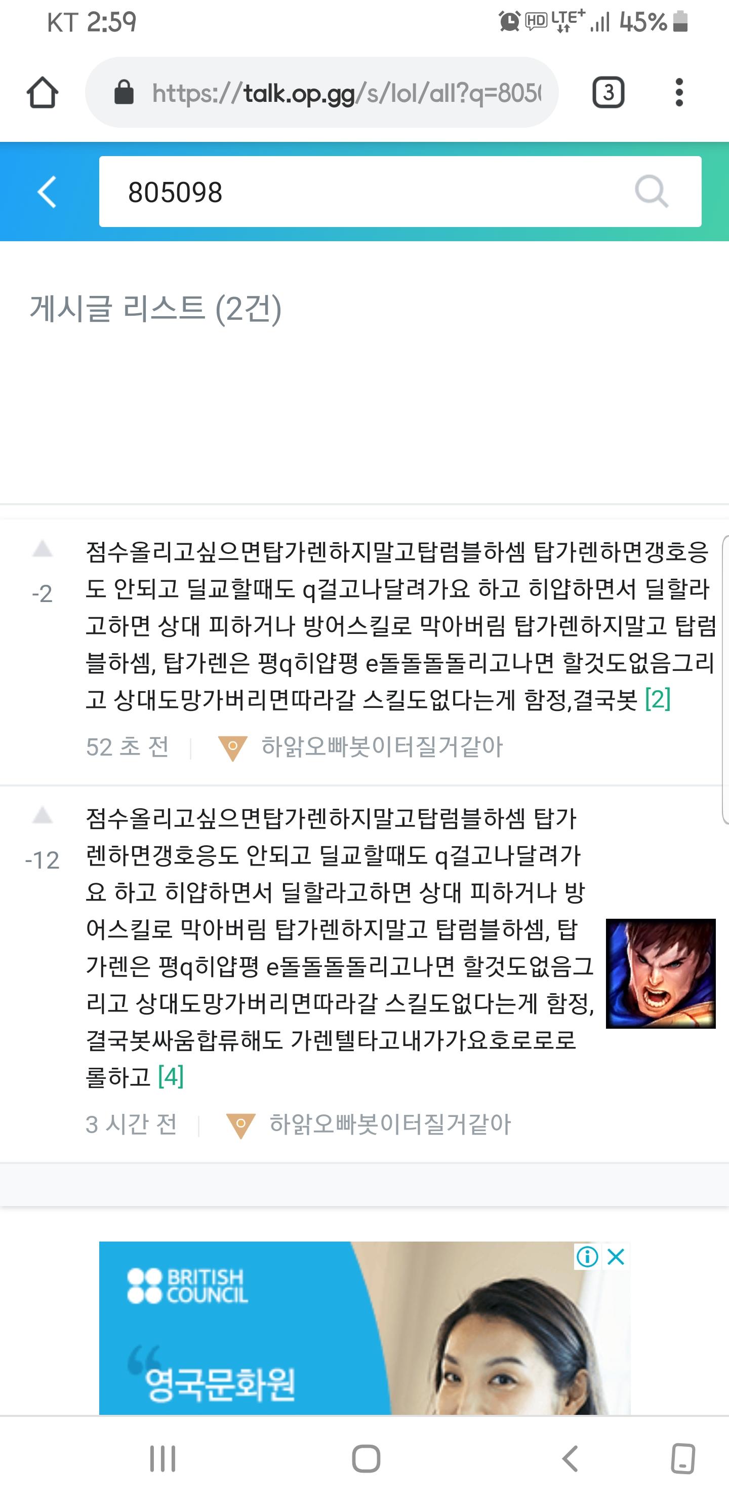 Screenshot_20190529-145958_Chrome.jpg