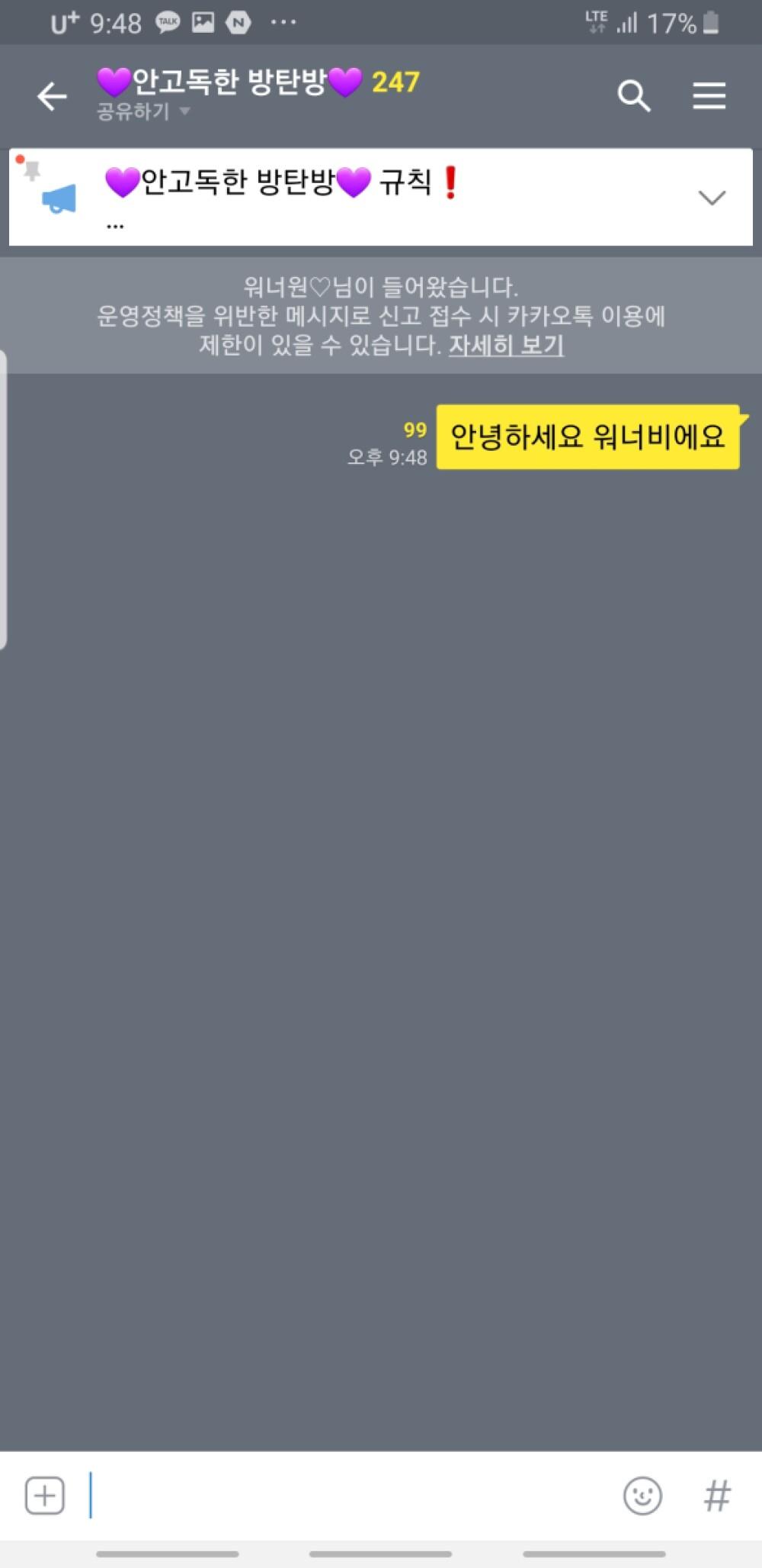 Screenshot_20190921-214833_KakaoTalk.jpg