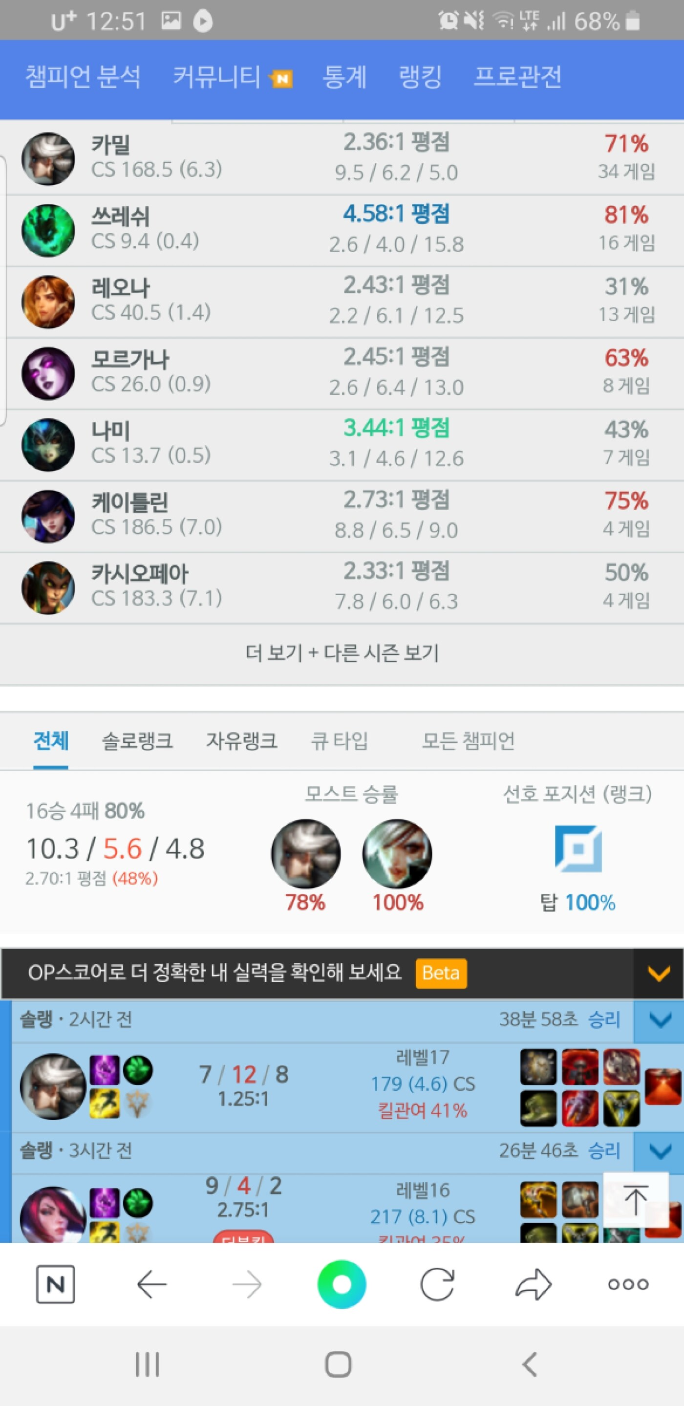 Screenshot_20191005-125114_NAVER.jpg