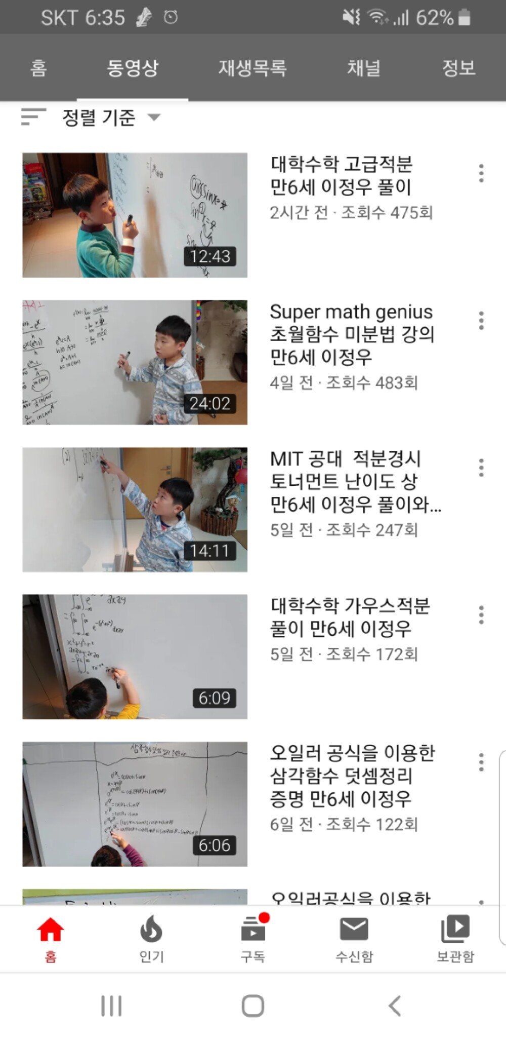 Screenshot_20191203-183542_YouTube.jpg