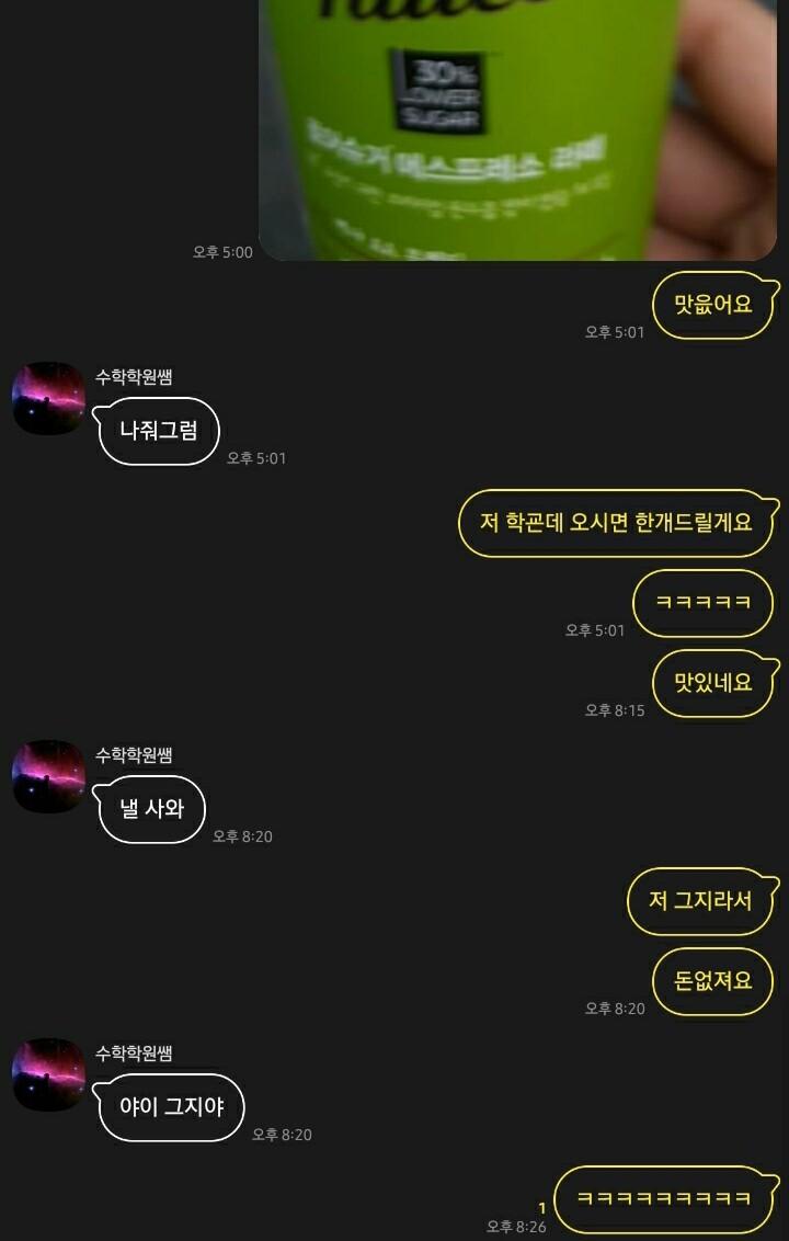 Screenshot_20191210-202707_KakaoTalk.jpg