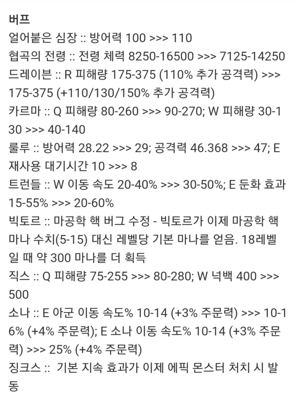 Screenshot_20200115-112809_Samsung Internet.jpg