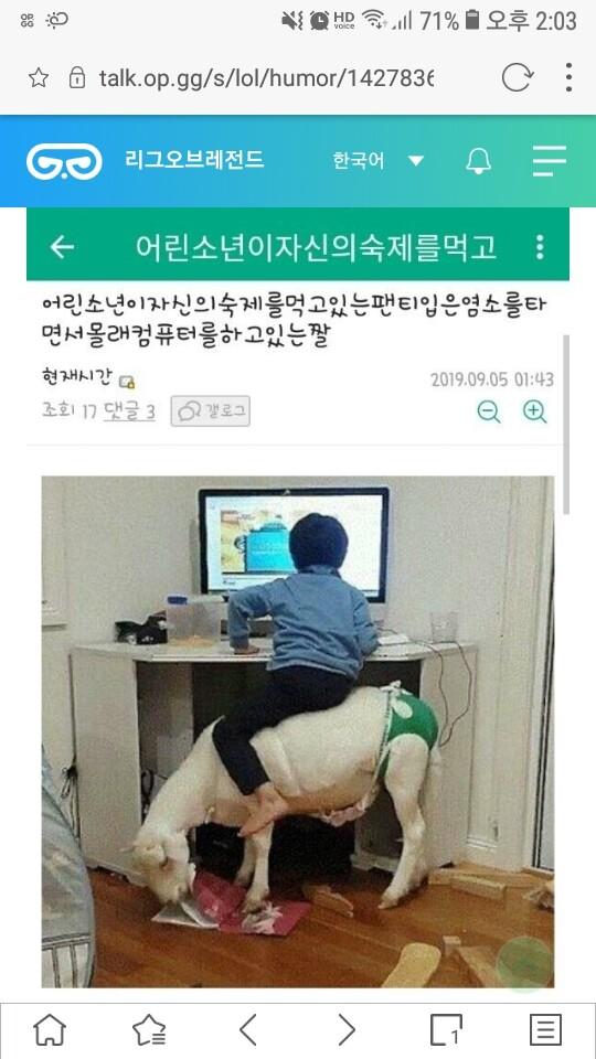 Screenshot_20200214-140310.jpg
