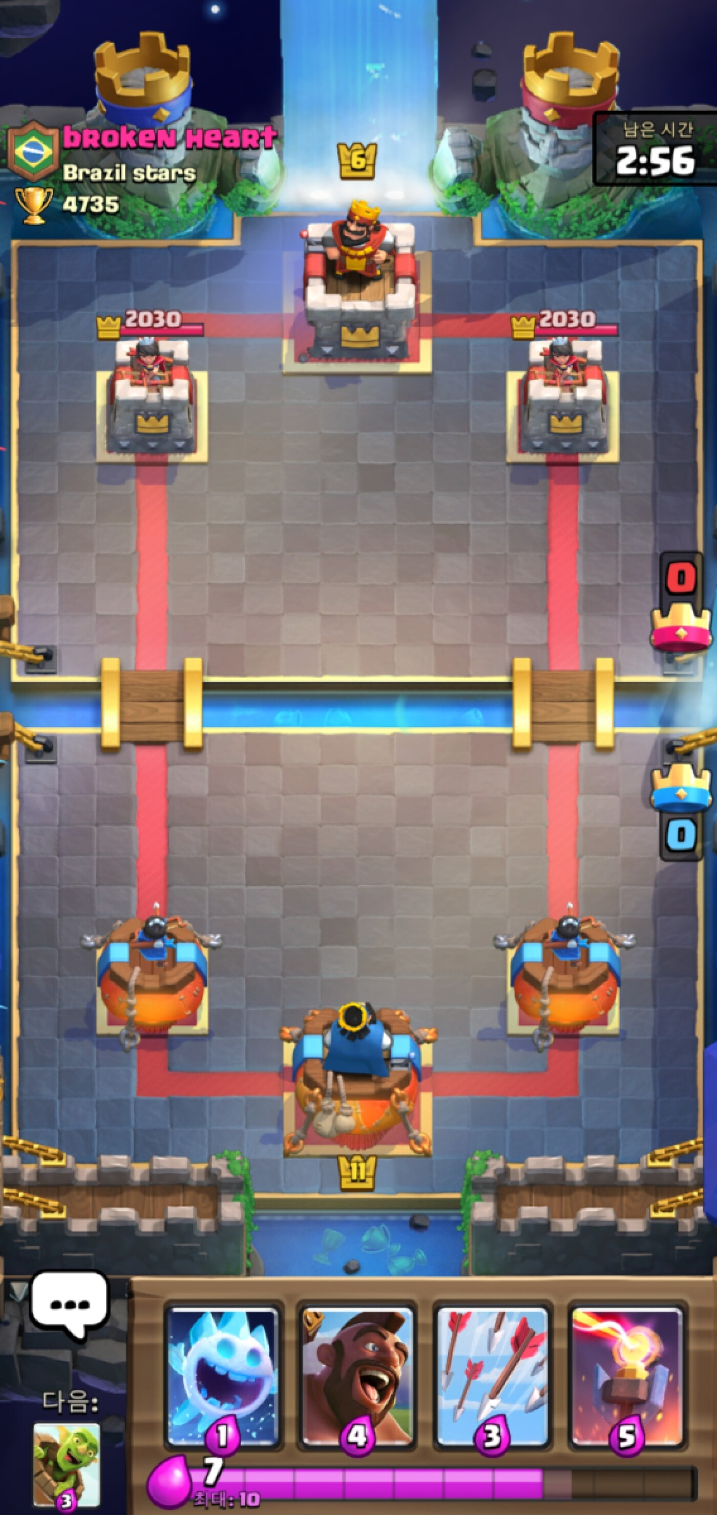 Screenshot_20200224-200052_Clash Royale.jpg