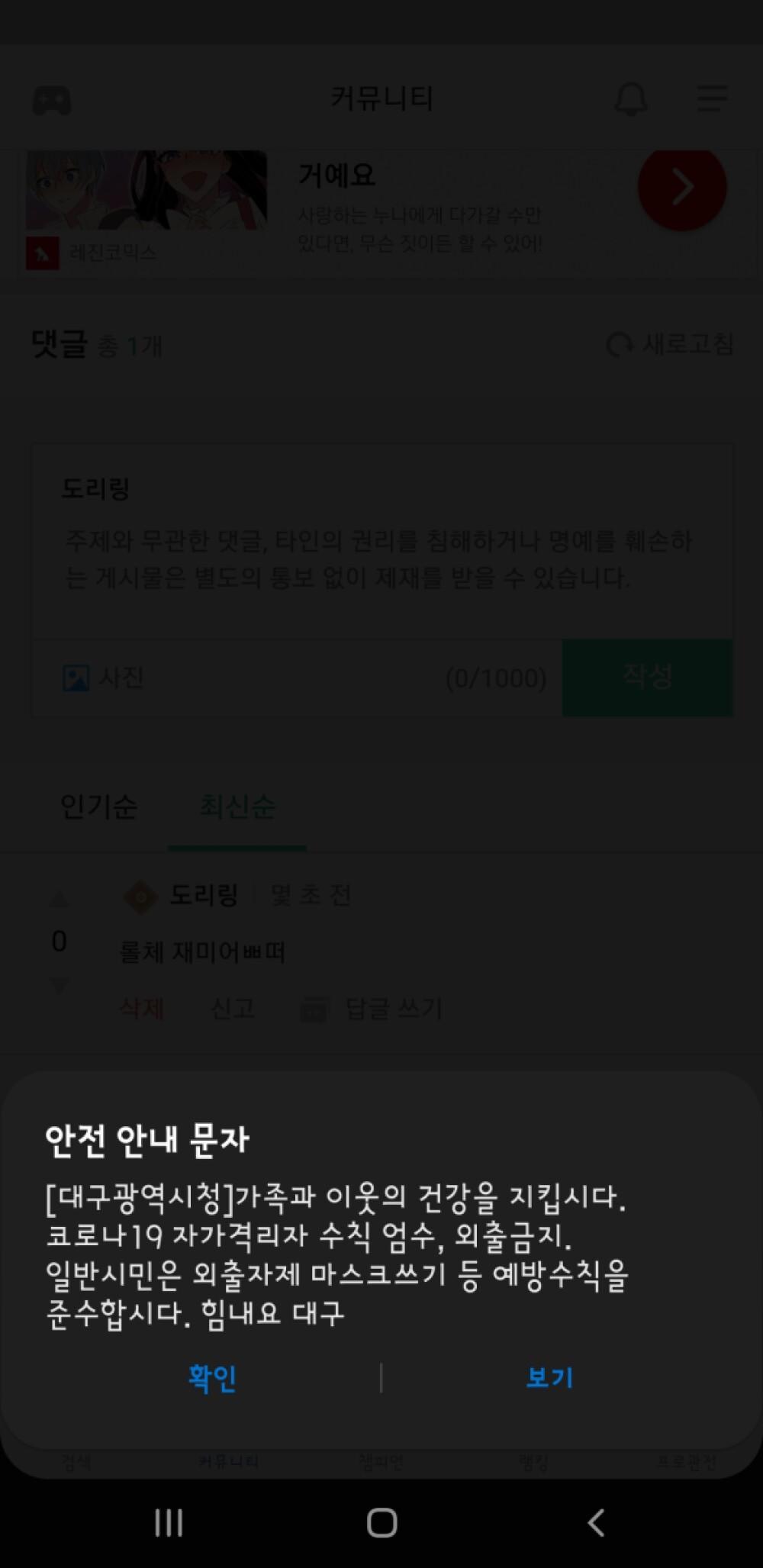 Screenshot_20200226-132941_Messages.jpg
