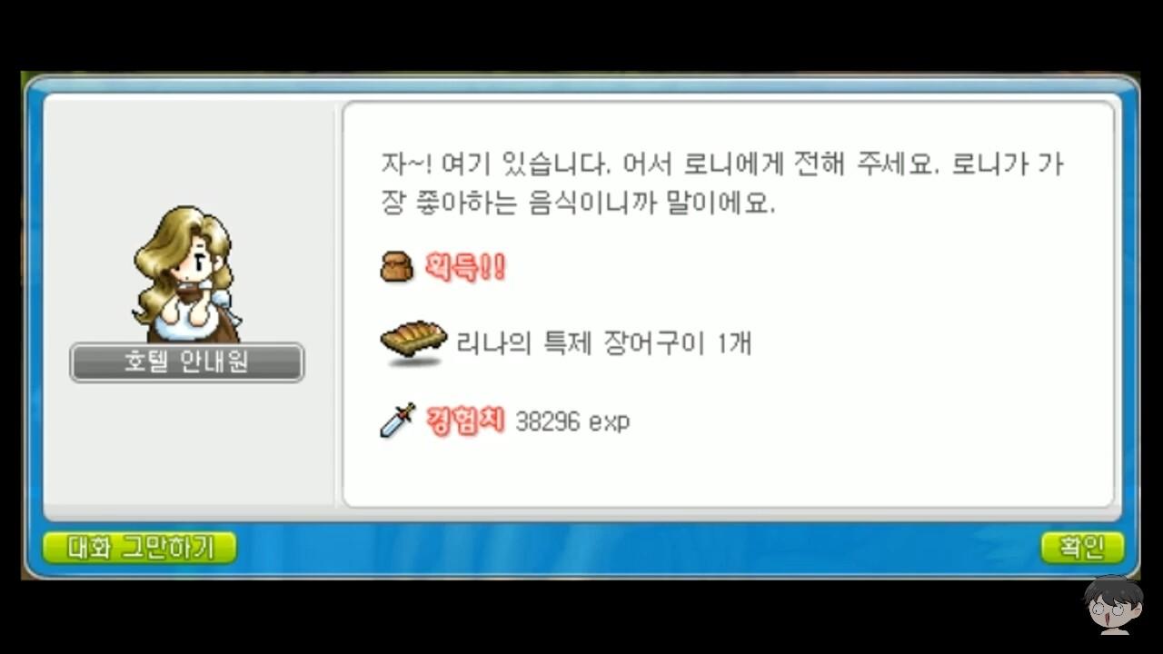 Screenshot_20200312-202220_YouTube.jpg