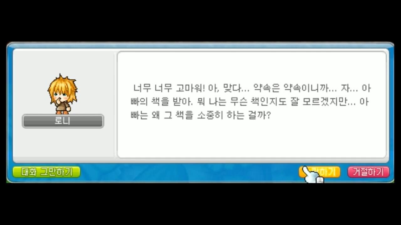 Screenshot_20200312-202147_YouTube.jpg