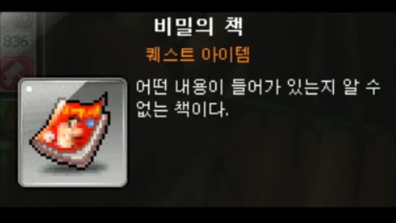 Screenshot_20200312-202155_YouTube.jpg