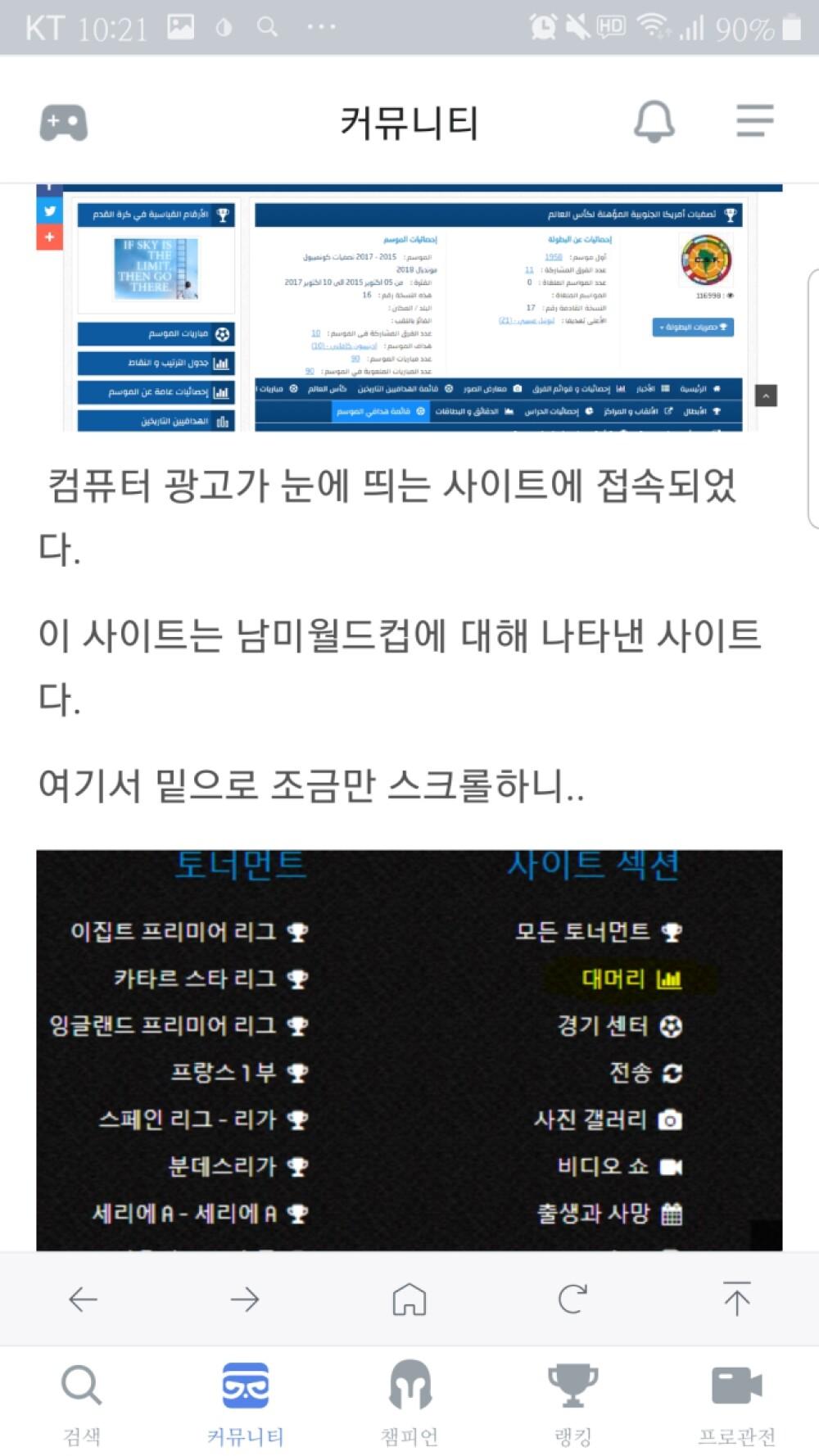 Screenshot_20200402-222135_OPGG.jpg