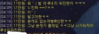 Inked11만원 욕_LI.jpg